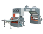 Multi-purpose Laminating Machine